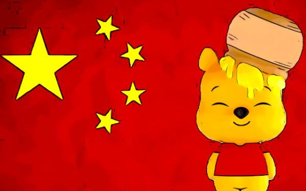 miele-cinese